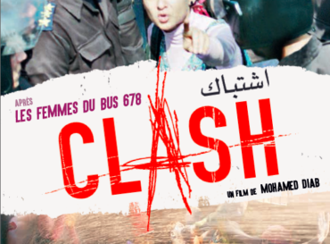 Interkulturelle Filmwoche. Film & Diskussion: Clash