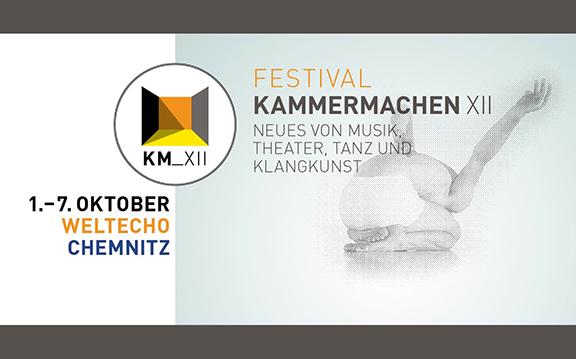 km12_banner2_2